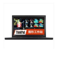 联想thinkpad p50s 移动图形工作站15.6英寸笔记本电脑